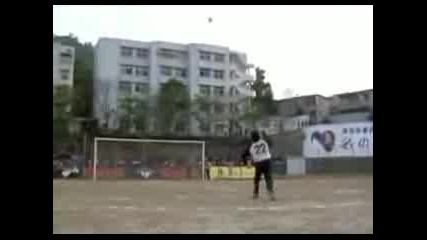 Shaolin Football