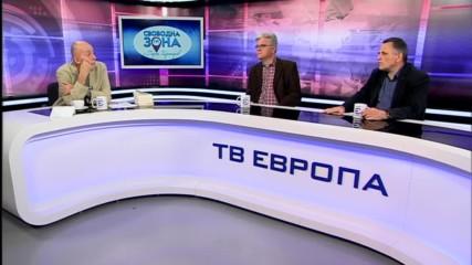 Как се прави българската политика към Скопие?