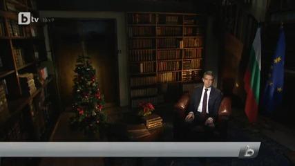Гаф с речта на президента Плевнелиев