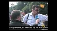 Петър Стоянов бие Георги Жеков