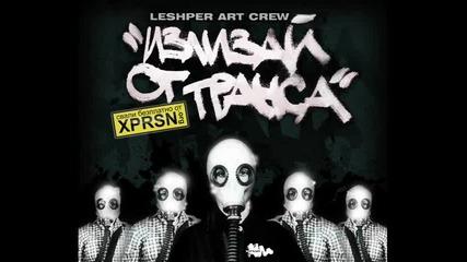 Leshper Art Crew - Излизай от транса