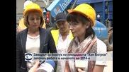 """Заводът за боклук на площадката """"Хан Богров"""" започва работа в началото на 2014 г."""