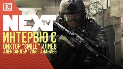 NEXTTV 036: Гости: Smile и Zing от Gplay.bg