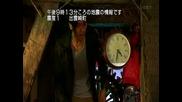 [ Bg Sub ] Atashinchi no Danshi - Епизод 6 - 1/2