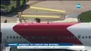 Пътнически самолет се запали на писта в САЩ