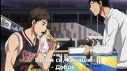 Kuroko's Basketball 3 - 22 bg
