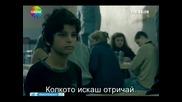 Безмълвните - Suskunlar - 4 eпизод - 5 част - bg sub
