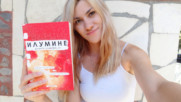 Илумине: Досието Illuminae_01 - Ейми Кауфман и Джей Кристоф