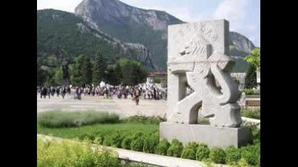 Гледай, Ако Обичаш България!