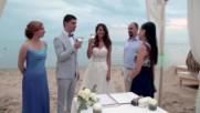 Плажна сватба - Созопол