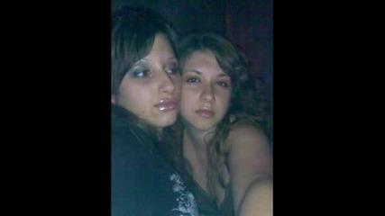 Сестри По Неволя