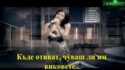 *bg* Цеца - Къде отиват изоставените девойки Ceca - Kuda idu ostavljene devojke