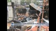 Властите в Сирия отрекоха да са обстрелвали руски самолет