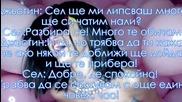 Приключенията на Селена в България еп 1 (заминаването)