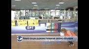 гръцка държавна телевизия започна излъчване