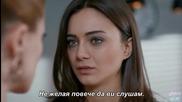 Войната на розите * Gullerin Savasi еп.24-2 бг.суб