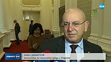 Емил Димитров: Борисов е в правото си да ми поиска оставката