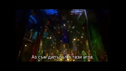 Бг Субс - Liar Game ~ The Final Stage - 1/8