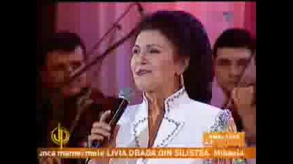 Fuego & Irina Loghin - Duru Duru овчарче