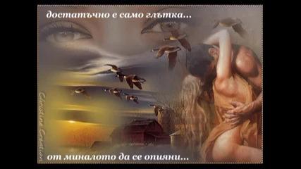 Giannis Ploutarhos - O Pikramenos Anthropos [превод] Огорченият човек
