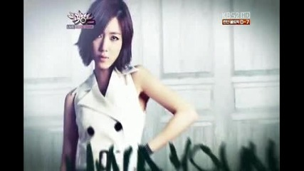 . 1080p . 120720 T-ara - Day By Day