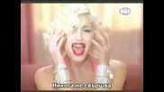 No Doubt - Its My Life (Subs)