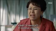 Бг субс! Fated To Love You / Обречен да те обичам (2014) Епизод 20 Част 1/2 Final