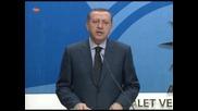 Trt Bulgaria - Eрдоан за териториалната цялост на Либия