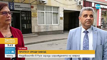 Недоволство в Русе заради изграждането на леярна