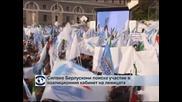 Силвио Берлускони поиска да се върне във властта