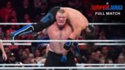 Brock Lesnar vs. AJ Styles - Champion vs. Champion Match: Survivor Series 2017 (Full Match - WWE Network Exclusive)