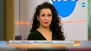 Актрисата Елена Петрова извън клишето