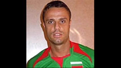 Националния отбор по волейбол на България-bfv
