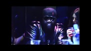 Rick Ross Feat. Gucci Mane - Mc Hammer Hq