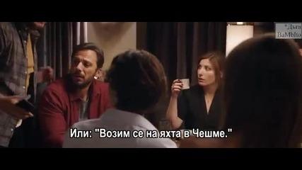 Непознатият в джоба ми/ Cebimdeki Yabanci Бг субс