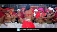 Промо - Chakravyuh - Kunda Khol