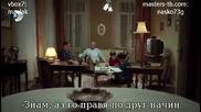 Султан Sultan еп.20-2 Бг.суб.~финал