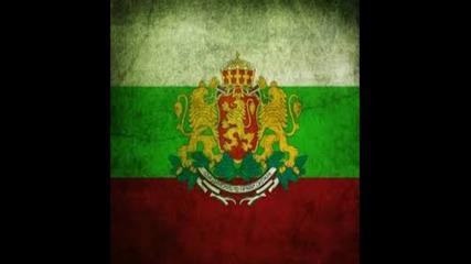 Лицето Х - България на българите