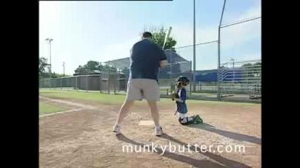 Ето така се играе бейзбол.