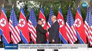 САЩ: Санкциите срещу Северна Корея остават