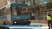 Стълб се стовари в центъра на София