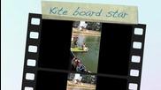Първото ми качване на wakeboard