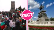 ТЕСТ: Знаеш ли тези важни факти от българската история?