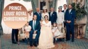 Дискретни снимки на кралското семейство показват как Кейт се усмихва на принц Луис