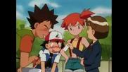 Ash liking a girl!