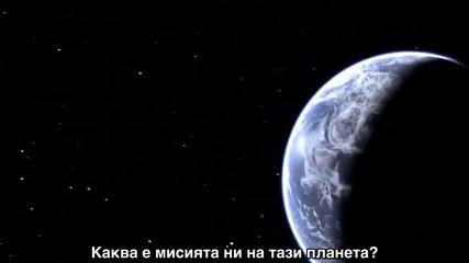 На път да унищожим себе си и планетата!