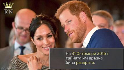 Ето кой разкри връзката между принц Хари и Меган Маркъл