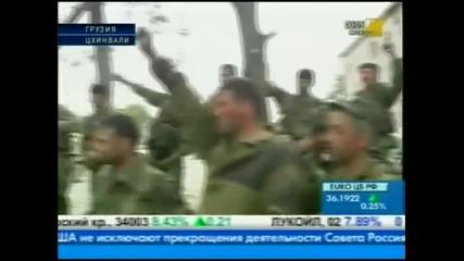 """Чеченския батальон """"восток"""" в Грузия"""