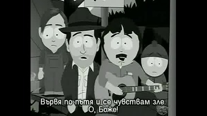 South Park /сезон 12 Еп.06/ Бг Субтитри