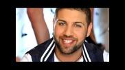 New* Ангел - Скочи ми 2011 ( официално видео)